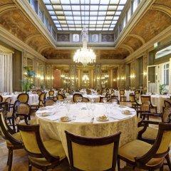 Grand Hotel Et Des Palmes питание фото 2