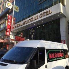Kalaylioglu Otel Турция, Кахраманмарас - отзывы, цены и фото номеров - забронировать отель Kalaylioglu Otel онлайн парковка