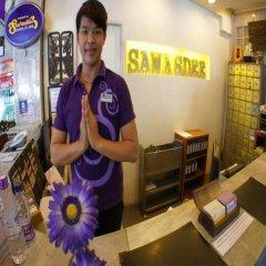 Отель Sawasdee Sabai Паттайя развлечения