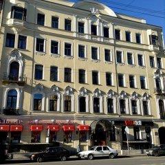 Гостевой Дом Пять Вечеров Санкт-Петербург фото 12