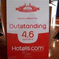 Отель Bedarra Beach Inn Фиджи, Вити-Леву - отзывы, цены и фото номеров - забронировать отель Bedarra Beach Inn онлайн интерьер отеля