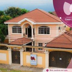 Отель Boutique Casa Jardines Гондурас, Сан-Педро-Сула - отзывы, цены и фото номеров - забронировать отель Boutique Casa Jardines онлайн фото 8