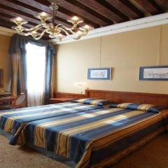 Отель San Sebastiano Garden Венеция сейф в номере