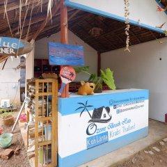 Отель Ozone Beach Hut Ланта бассейн