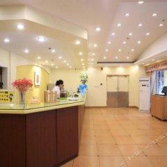 Отель Home Inn (Chongqing Exhibition Center) банкомат