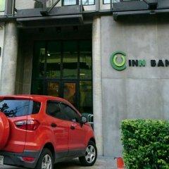 Отель C U Inn Bangkok Таиланд, Бангкок - отзывы, цены и фото номеров - забронировать отель C U Inn Bangkok онлайн городской автобус