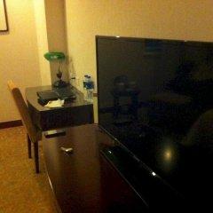 Tianjin Kind Hotel удобства в номере фото 2