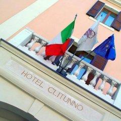 Hotel Clitunno Сполето развлечения