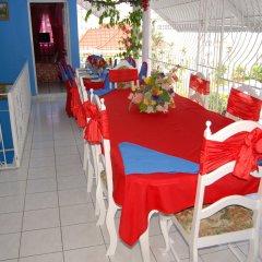 Отель PinkHibiscus Guest House питание фото 2