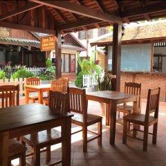 Отель Xayana Home питание фото 2