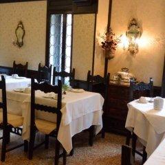 Отель Pensione Seguso Италия, Венеция - отзывы, цены и фото номеров - забронировать отель Pensione Seguso онлайн помещение для мероприятий
