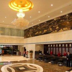 Kairongdu International Hotel интерьер отеля