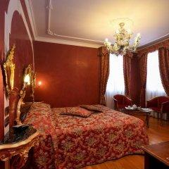 Отель Ca' Alvise Италия, Венеция - 6 отзывов об отеле, цены и фото номеров - забронировать отель Ca' Alvise онлайн фото 4