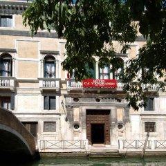 Отель Ca Vendramin Di Santa Fosca