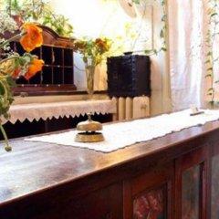 Отель Antica Locanda Solferino Италия, Милан - отзывы, цены и фото номеров - забронировать отель Antica Locanda Solferino онлайн гостиничный бар