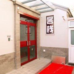 Отель Ping'an 116 Inn Китай, Пекин - отзывы, цены и фото номеров - забронировать отель Ping'an 116 Inn онлайн детские мероприятия