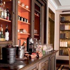 Отель Hôtel Esprit Saint Germain гостиничный бар