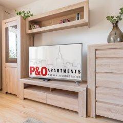 Апартаменты P&O Apartments Metro Imielin удобства в номере