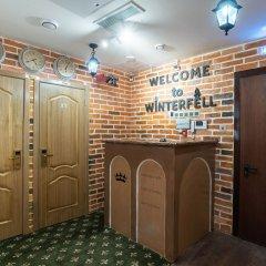 Гостиница Winterfell Chistye Prudy Москва в номере