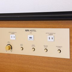 APA Hotel Nishiazabu парковка