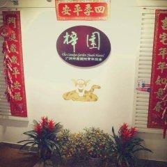 Отель Catalpa Garden Youth Hostel Китай, Гуанчжоу - отзывы, цены и фото номеров - забронировать отель Catalpa Garden Youth Hostel онлайн спа