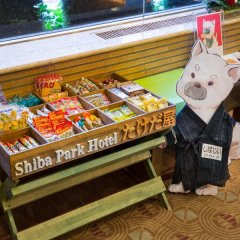 Shiba Park Hotel 151 Токио