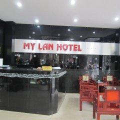 Отель My Lan Hanoi Hotel Вьетнам, Ханой - отзывы, цены и фото номеров - забронировать отель My Lan Hanoi Hotel онлайн интерьер отеля фото 3