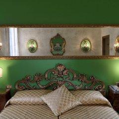 Отель Amadeus Италия, Венеция - 7 отзывов об отеле, цены и фото номеров - забронировать отель Amadeus онлайн комната для гостей фото 2
