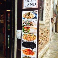 Отель Veniceluxury Италия, Венеция - отзывы, цены и фото номеров - забронировать отель Veniceluxury онлайн питание