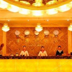 Kaiyi Hotel интерьер отеля фото 2