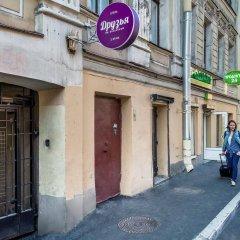 Отель Друзья на Казанской Санкт-Петербург парковка