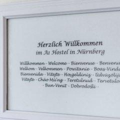 Отель A1 Hostel Nürnberg Германия, Нюрнберг - 1 отзыв об отеле, цены и фото номеров - забронировать отель A1 Hostel Nürnberg онлайн удобства в номере