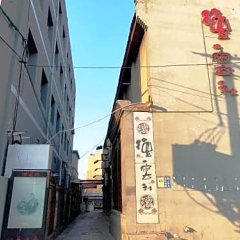 Отель Beijing RJ Brown Hotel Китай, Пекин - отзывы, цены и фото номеров - забронировать отель Beijing RJ Brown Hotel онлайн фото 10