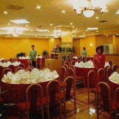Отель Harmony Китай, Пекин - отзывы, цены и фото номеров - забронировать отель Harmony онлайн интерьер отеля