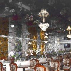 Отель Sunflower River Москва помещение для мероприятий фото 2