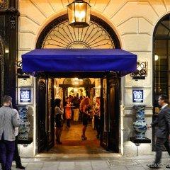 Only YOU Boutique Hotel Madrid развлечения
