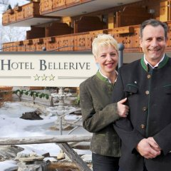 Hotel Bellerive Gstaad гостиничный бар