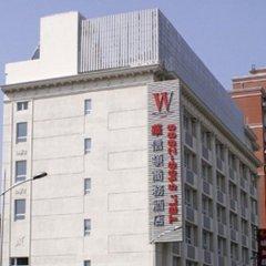 Отель Washington Business Hotel Shanghai Китай, Шанхай - отзывы, цены и фото номеров - забронировать отель Washington Business Hotel Shanghai онлайн