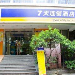 Отель 7 Days Inn Guangzhou Huangsha Metro Branch Китай, Гуанчжоу - отзывы, цены и фото номеров - забронировать отель 7 Days Inn Guangzhou Huangsha Metro Branch онлайн банкомат