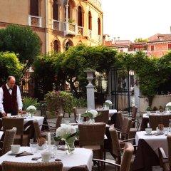 Отель Pensione Accademia - Villa Maravege Италия, Венеция - отзывы, цены и фото номеров - забронировать отель Pensione Accademia - Villa Maravege онлайн помещение для мероприятий