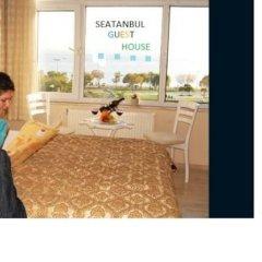 Seatanbul Guest House and Hotel с домашними животными