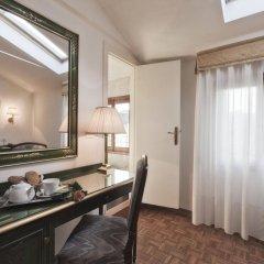 Отель Palazzo Cendon Piano Antico удобства в номере