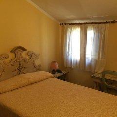 Hotel Malibran комната для гостей фото 2