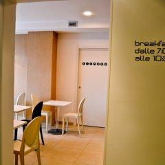 Hotel Aniene спа