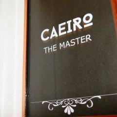 Отель The Pessoa Португалия, Лиссабон - отзывы, цены и фото номеров - забронировать отель The Pessoa онлайн сауна