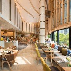 Отель Hilton Beijing питание