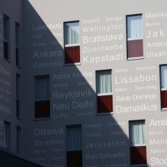Отель Intercityhotel Berlin-Brandenburg Airport фото 4