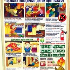 Гостиница Хостел Шестое Чувство в Москве отзывы, цены и фото номеров - забронировать гостиницу Хостел Шестое Чувство онлайн Москва фото 2