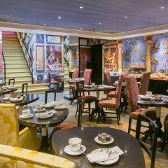 Hotel Le Bellechasse Saint Germain питание фото 3