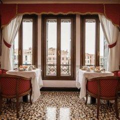 Отель Antica Locanda Sturion - Residenza d'Epoca Италия, Венеция - отзывы, цены и фото номеров - забронировать отель Antica Locanda Sturion - Residenza d'Epoca онлайн удобства в номере